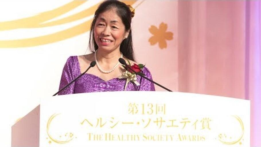 ヘルシー・ソサエティ賞②:カンボジアの明日を支える真の交流