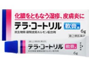 陰部 アンテベート ステロイドの軟膏はどのように塗ると危険か?