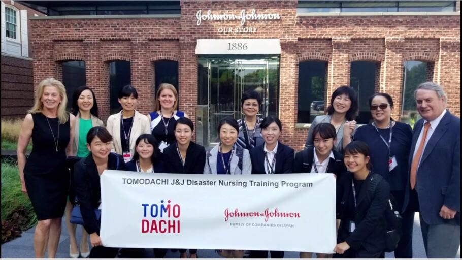 18-130 Japanese Nursing V9_h.264 15MB