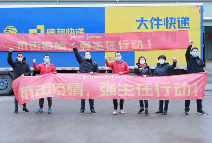 Johnson & Johnson employees in China donating supplies